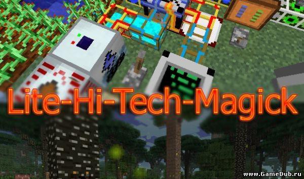 Hitech сборки 1.6.4